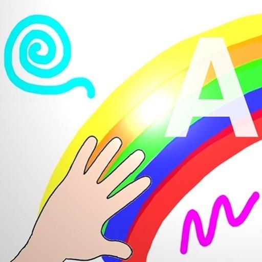 Finger Painting Animator