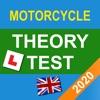 Motorcycle Theory Test UK 2020