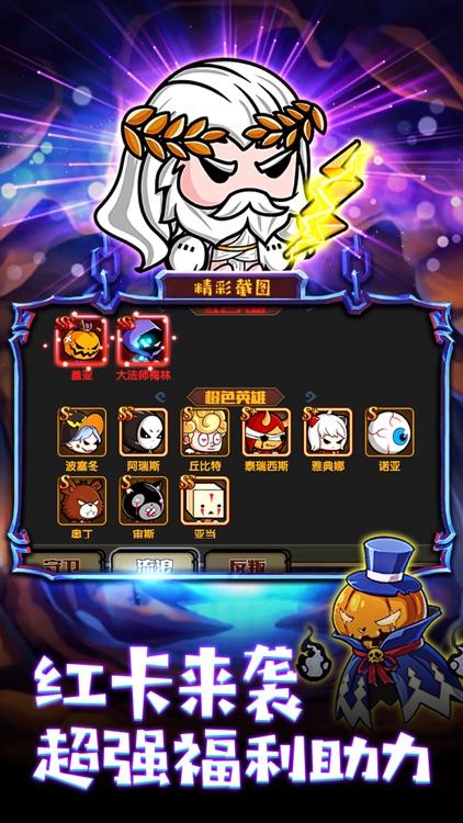 联盟契约-暗黑魔幻卡牌手游 screenshot-4