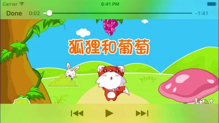 宝宝动画片-幼儿儿歌故事动画片大全 screenshot-5