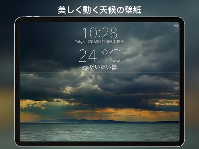 かかん 沖縄 10 天気 予報