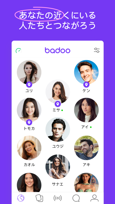 Badoo - 新しい出会い ScreenShot2