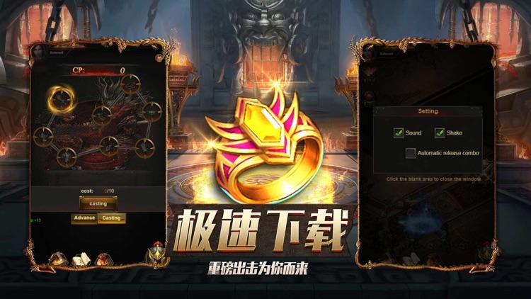 皇朝战歌 screenshot-4