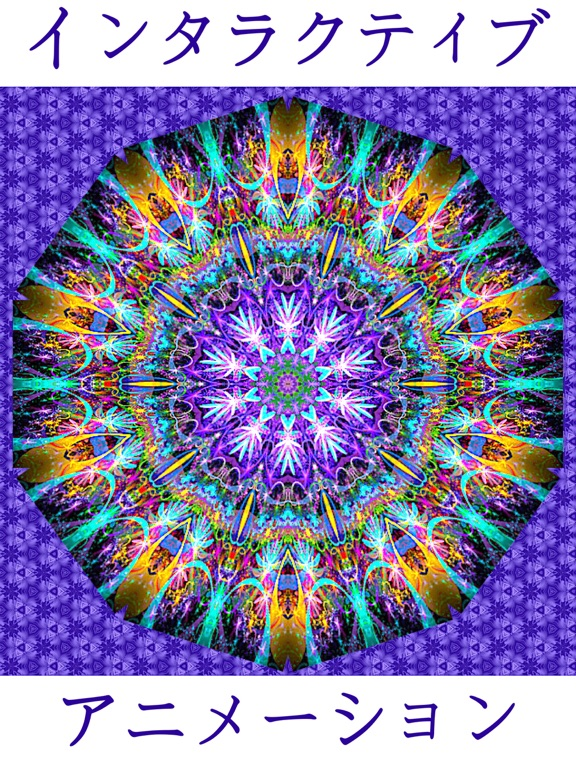 https://is4-ssl.mzstatic.com/image/thumb/Purple123/v4/90/1c/c8/901cc8c6-74fb-df39-6820-dc57c960e812/mzl.svppipvl.jpg/576x768bb.jpg