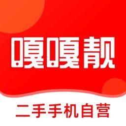 嘎嘎靓-二手手机交易平台