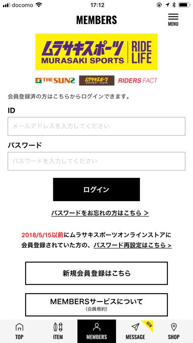 ダウンロード ムラサキスポーツ -PC用
