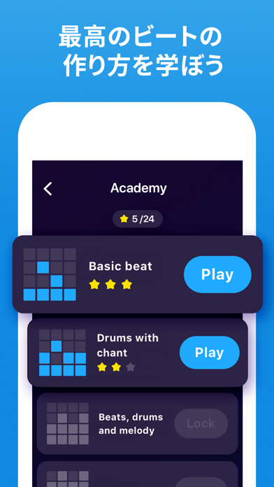 Beat Maker Go: ビートメーカーループと音楽作るのおすすめ画像3