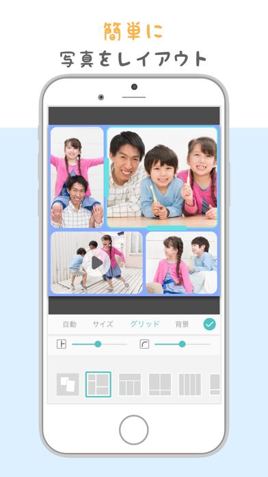 PicCollage 写真&動画コラージュのおすすめ画像2