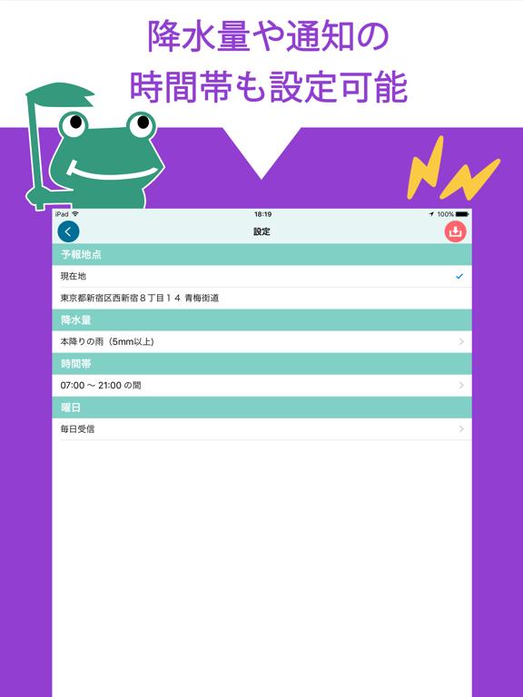 https://is4-ssl.mzstatic.com/image/thumb/Purple123/v4/91/29/53/912953a9-2cb4-b38e-6905-c3ed166e5af5/pr_source.png/576x768bb.png