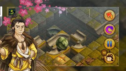 大禹治水 Pipeline Of Emperor Yu screenshot 2