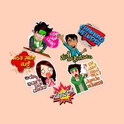 Funny Kannada Stickers