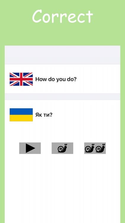 Learn Ukrainian Easily - Wordy