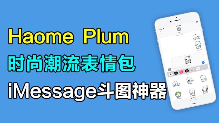 Haome Plum screenshot-3