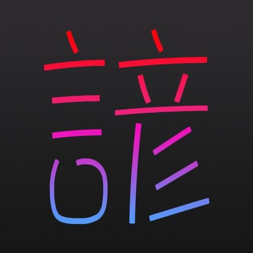 1000 Japanese Proverbs