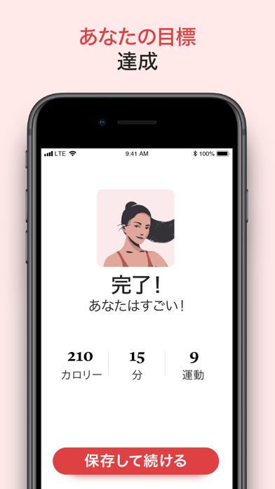 BetterMe: 減量ワークアウト ScreenShot5