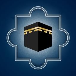 Hajj and Umrah   الحج والعمرة