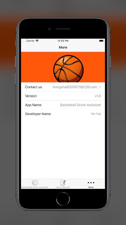 Basketball Score Assistant screenshot-3