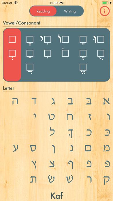 Eyal: Letter Bank screenshot #1