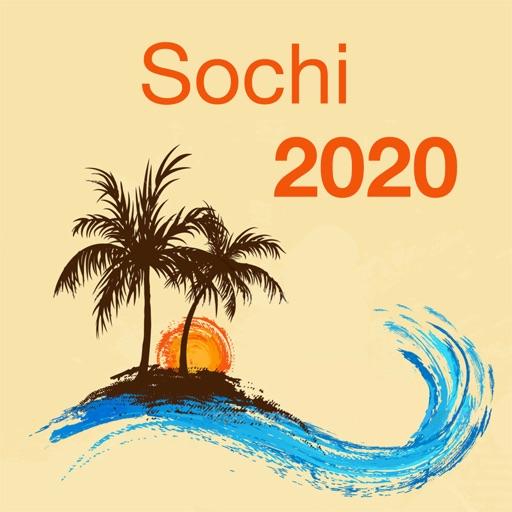 Сочи 2020 — офлайн карта