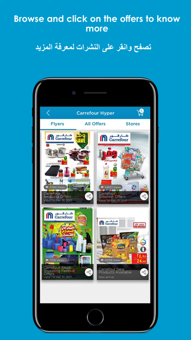 ClicFlyer: Weekly Flyer & Deal Screenshot