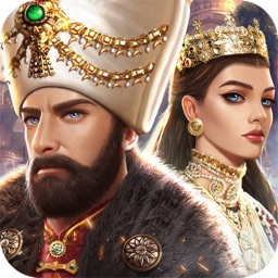 حرملك السلطان
