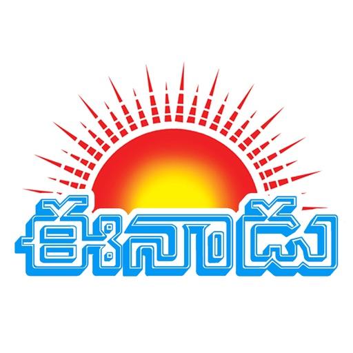Eenadu News Official app