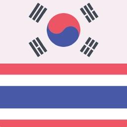 Korean-Thai Dictionary