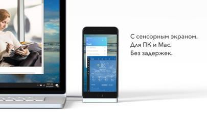 Скриншот №2 к Duet Display