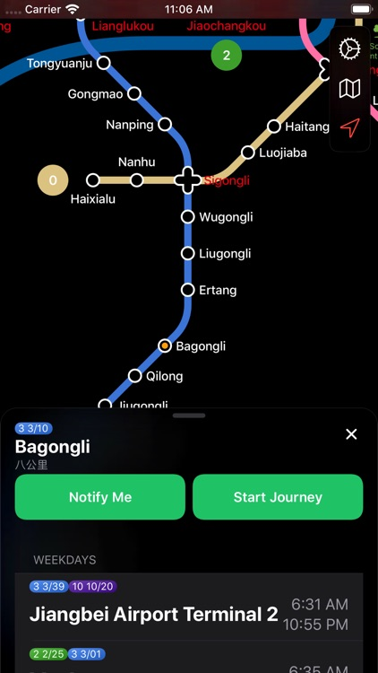 Chongqing Metro screenshot-1