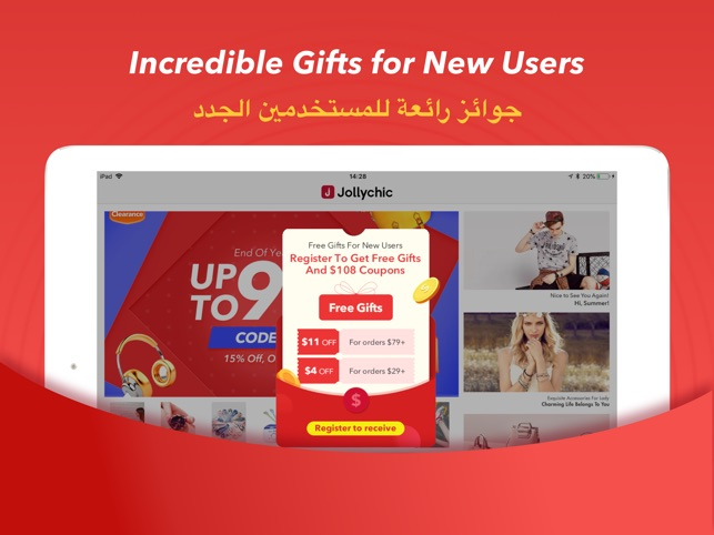 d99ceafd0  Jollychic- جولي شيك on the App Store