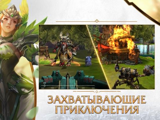 Скачать игру Era of Legends: Dragon Discord