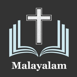 Malayalam Bible*