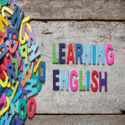 تعليم الأنجليزية للمبتدئين