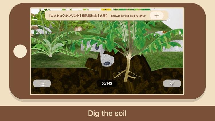 """SOIL"" screenshot-0"
