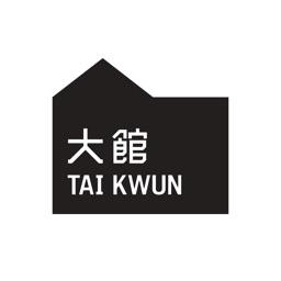Tai Kwun