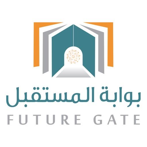 بوابة المستقبل – غرب المملكة