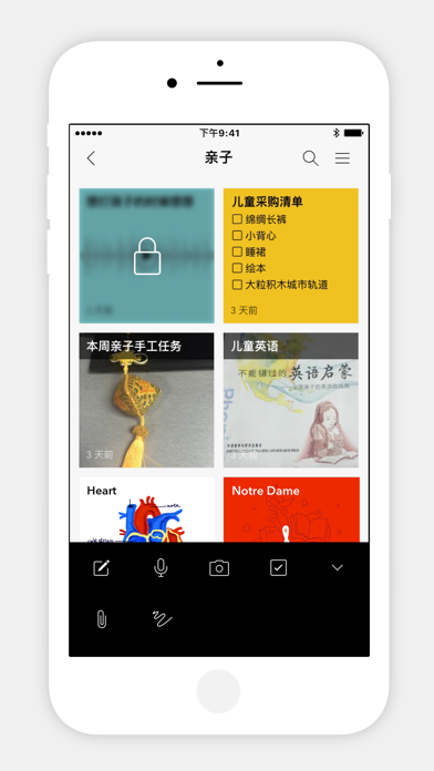 Notebook - Take Notes, Sync屏幕截图2