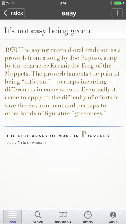 The Yale Book of Quotations screenshot-3