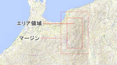 頂(北ア 剱・立山)のおすすめ画像6