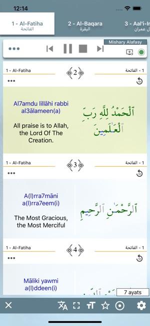 Islam Pro Quran - 2019 on the App Store