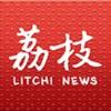 荔枝新闻-江苏卫视头条电视直播