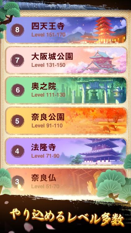 単語パズル-文字つなぎゲーム screenshot-4
