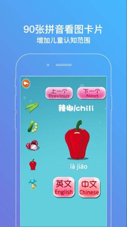 识字卡-学拼音学汉字学英语