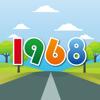 高速公路1968