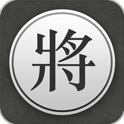 Chinese Chess - Xiangqi Pro