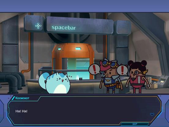 Скачать Holy Potatoes! We're in Space?