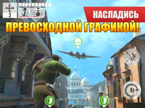 Игра Brothers in Arms® 3