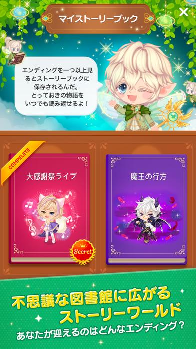 LINE プレイ -  世界中の友だちと楽... screenshot1