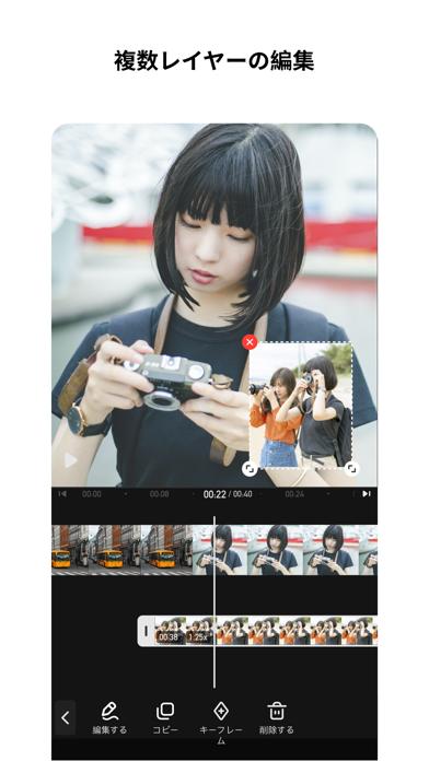 VivaVideo-動画編集&動画作成&動画加工のおすすめ画像6