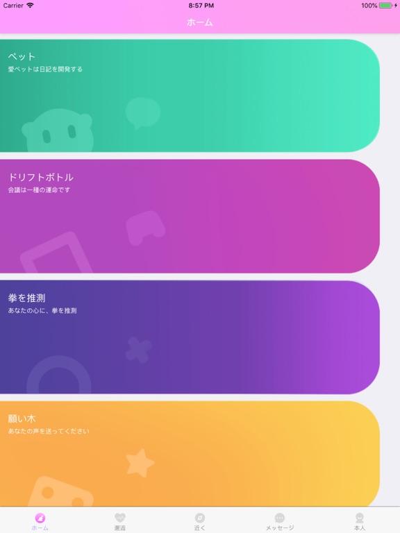 https://is4-ssl.mzstatic.com/image/thumb/Purple123/v4/98/8d/f8/988df8e1-a70c-3bb7-6313-d53fe875b0f5/pr_source.jpg/1024x768bb.jpg